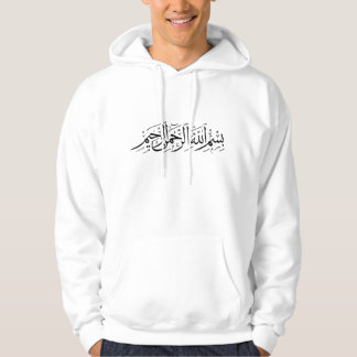 Bismillah Arabisch Hoodie