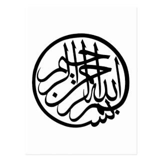 Bismillah im Namen der Gott-Arabisch-Kalligraphie Postkarten