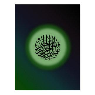 Bismillah - im Namen grüner Kalligraphie Allahs Postkarte