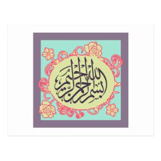 Bismillah islamische Kalligraphie-Rosa-Blume Postkarte