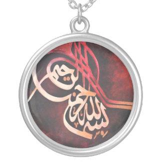 Bismillah islamischer halskette mit rundem anhänger