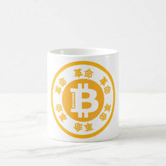 Bitcoin Revolution (chinesische Version) Kaffeetasse