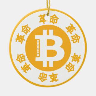 Bitcoin Revolution (chinesische Version) Rundes Keramik Ornament