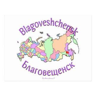 Blagoveshchensk Russland Postkarte