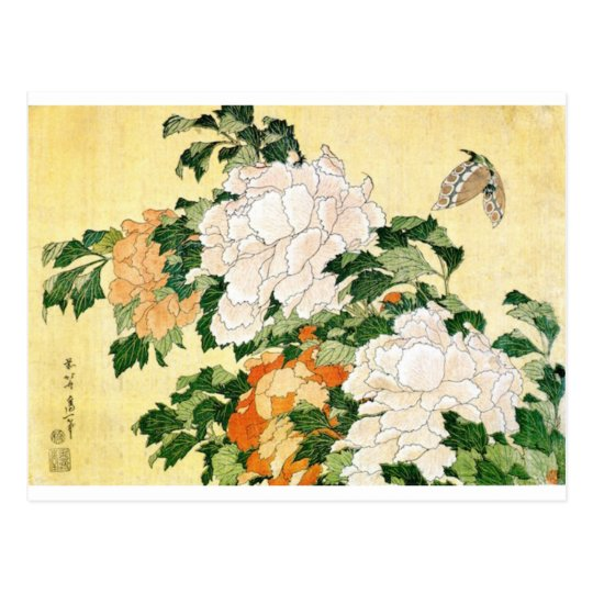 Blasse Blumen Postkarte