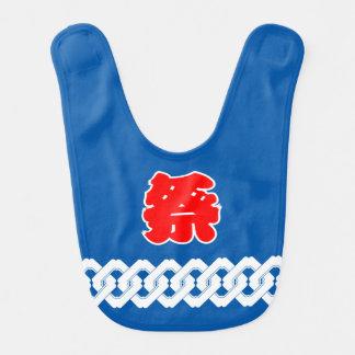 Blauer japanischer Festival Happi Mantel Babylätzchen