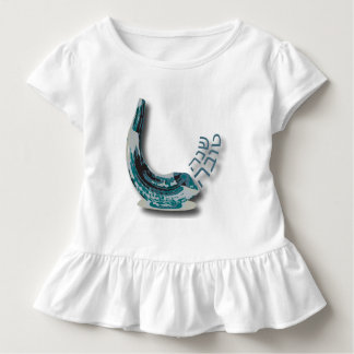 Blaues Shofer Shana Tova Rüsche-Kleinkind-Kleid Kleinkind T-shirt