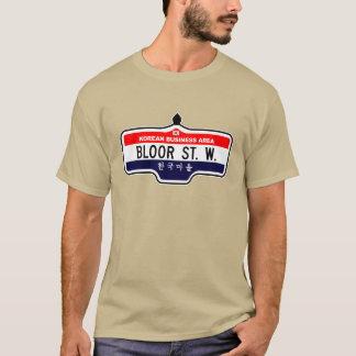 Bloor Straße, Toronto-Straßenschild T-Shirt