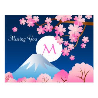 Blüten-Frühlings-Japan-Nacht Kirschblüte Mt Fuji Postkarte