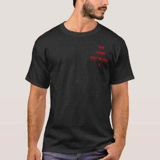 BOB GreatBall des Feuers #3 T-Shirt