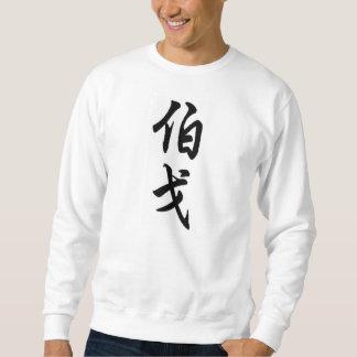 boger sweatshirt