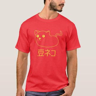 Bohnen-Katze (Männer, Einfarbig) T-Shirt
