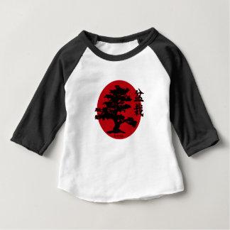 Bonsais Baby T-shirt