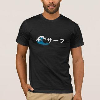 Brandung Japan (ursprünglich) T-Shirt