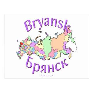 Bryansk Russland Postkarten