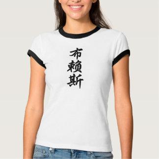 bryce T-Shirt