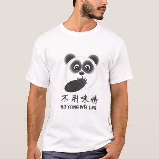 BU Yong Weijing T-Shirt