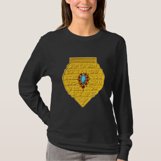 Buchstabe-von-Soul T-Shirt