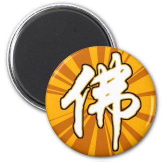 Buddha im chinesischen Magneten Runder Magnet 5,7 Cm