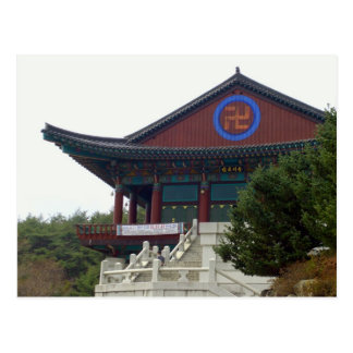 Buddhistischer Tempel Daegu, Südkorea Postkarte