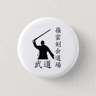 Budo/Sensei Kleinwaren-Knopf Runder Button 3,2 Cm