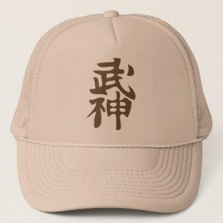 Bujinkan Kanji-Hut Truckerkappe