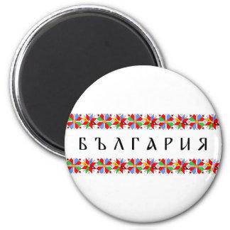Bulgarien-Landsymbolnamentextvolksmotiv tradi Runder Magnet 5,1 Cm