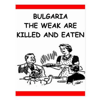 BULGARIEN POSTKARTEN