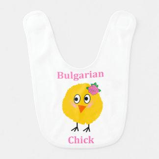 Bulgarisches Küken Lätzchen