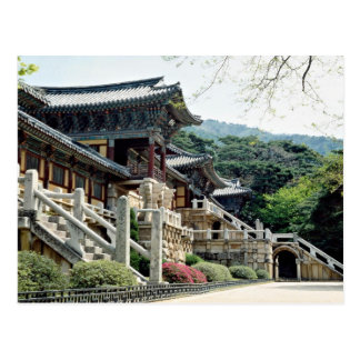 Bulguksa Tempel, Kyongju, Südkorea Postkarte