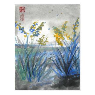 Bunte alien-Blumen-Kunst-Postkarte Postkarte