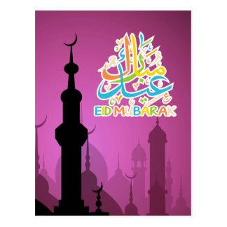 Bunter Eid Mubarak glückliches Eid Postkarte