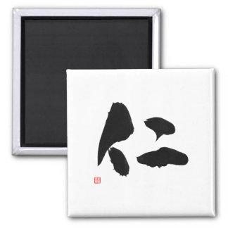Bushido Code 仁 Jin-Samurai-Kanji-'Redlichkeiten Quadratischer Magnet