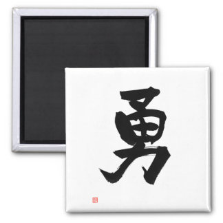 Bushido Code 勇 Yu-Samurai-Kanji 'Courage Quadratischer Magnet