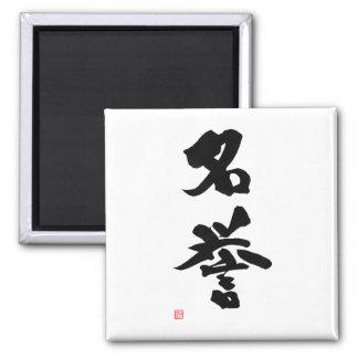 Bushido Code 名誉 Meiyo Samurai-Kanji 'Honor Quadratischer Magnet