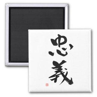 Bushido Code 忠義 Chugi Samurai-Kanji 'Duty Quadratischer Magnet