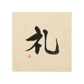 Bushido Code 礼 Rei Samurai-Kanji 'Respect Holzleinwand