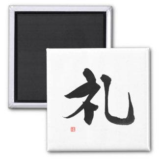 Bushido Code 礼 Rei Samurai-Kanji 'Respect Quadratischer Magnet
