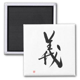 Bushido Code 義 Gi-Samurai-Kanji-'Redlichkeiten Quadratischer Magnet