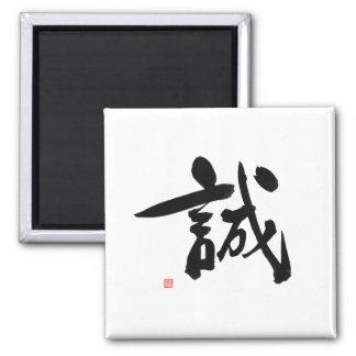 Bushido Code 誠 Makoto Samurai-Kanji 'Integrity Quadratischer Magnet