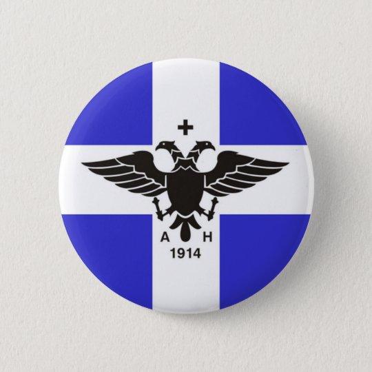 Button - Northern Epirus