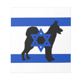 cannan HundeSilhouette flag_of_israel Notizblock