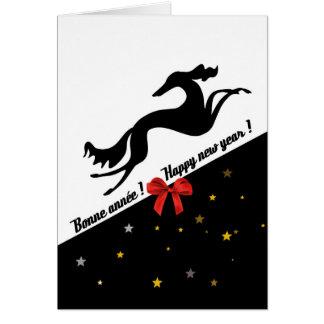 Carte de vœux Saluki YIN Karte