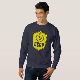 CCCP der kommunistischen das Shirt Emblem-Männer