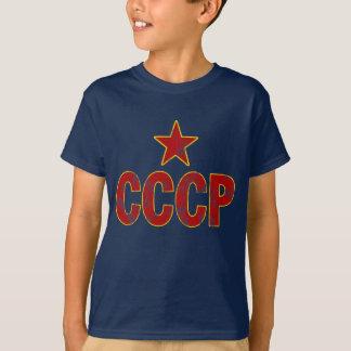 CCCP (getragener Blick) T-Shirt