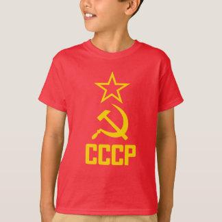 CCCP Kommunist-Shirt T-Shirt
