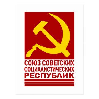 CCCP mit Hammer und Sichel Postkarte