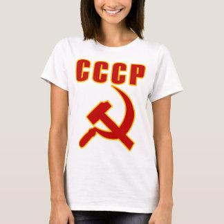 cccp UDSSR-Hammer und Sichel T-Shirt
