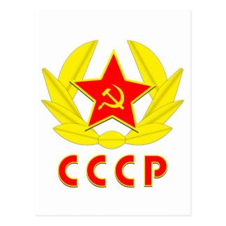 cccp UDSSR-Hammer und Sichelemblem Postkarte