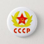 cccp UDSSR-Hammer und Sichelemblem Runder Button 5,1 Cm